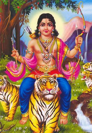 Image of Ayyappa